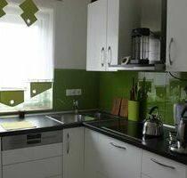 3-Zimmerwohnung zu Verkaufen - 170.000,00EUR Kaufpreis, ca. 67,00m²Wohnfläche in Duisburg (PLZ: 47269)