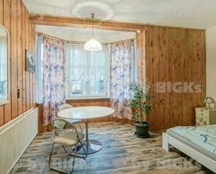 Suhl: Möblietes Zimmer, gemeinsame separate Küche&Duschbad (-;)